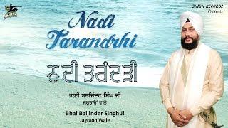 Bahut Janam Bichre Thay Madho – Bhai Baljinder Singh Ji