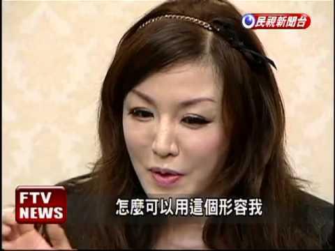 """米凱莉""""禮義廉恥"""" 大諷李珍妮-民視新聞"""
