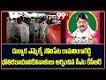 CM KCR at Dubbaka MLA Ramalinga Reddy   99TV Telugu