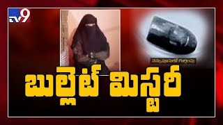 Hyderabad: Police reveal facts in 'bullet found in a woman..