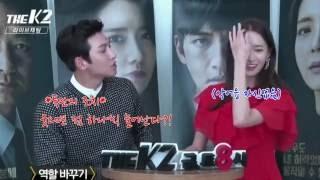[YOONA] The K2 윤아&지창욱 ~ 제나커플 설레는 반말모음 (자막ver)