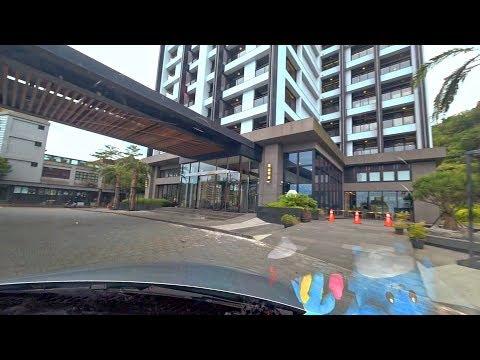 宜蘭蘇澳來到煙波大飯店 Arrive at Lakeshore Hotel Suao, Yilan (Taiwan)
