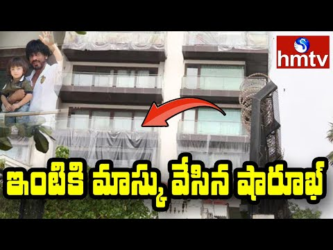 Bollywood star Shah Rukh Khan's home Mannat covered in plastic sheet, any guesses?