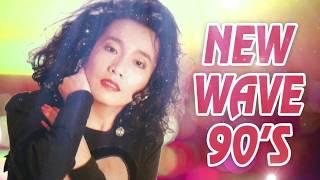 Ai còn nhớ Liên Khúc này chắc cũng đã già - Liên Khúc NEW WAVE 90's Hải Ngoại (Kỳ 1)