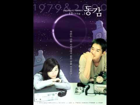 이욱현 - 기억의 초상 (동감 O.S.T)