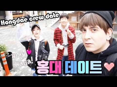 데이브 [에리나와 브아이랑 홍대에서 크루 데이트] A crew date in Hongdae with Erina & Vai with Liiv Mate