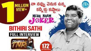 Bithiri Sathi Full Interview- Frankly With TNR..