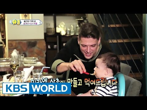 Chef Mikhal cooks and feeds a special dish just for William![The Return of Superman / 2017.10.08]