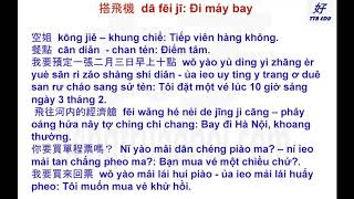 Tiếng Trung bồi | [TOPIC 26] GIAO TIẾP TIẾNG TRUNG KHI ĐI MÁY BAY, Ở SÂN BAY | TIENGTRUNGBOI.COM