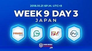 Clash Royale League Asia Season2 - Week 9 Day 3