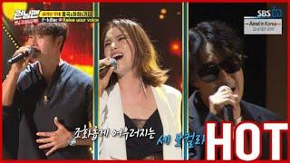 [HOT CLIPS] [RUNNINGMAN]    RUNNING9 Fan Meeting : GUMMY X Kim Jong Kook X HAHA  STAGE!(ENG SUB)