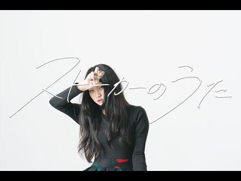 杏子/ストーカーのうた MusicVideo