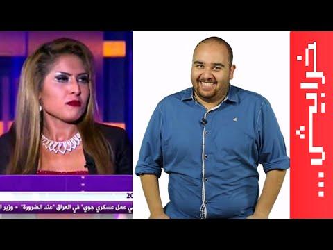 متى تمت مسابقة ملكة جمال الأردن؟