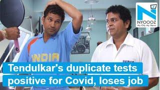 Sachin Tendulkar lookalike Balvir Chand loses job due to C..