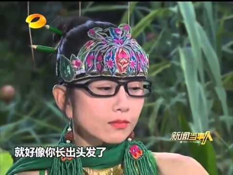 探访灵魂舞者杨丽萍 Interview with Yang Liping