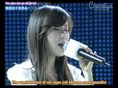 [ENGSUB] 2007.06.16 Samsung Olympics Countdown - Zhang Li Yin - Magic Castle