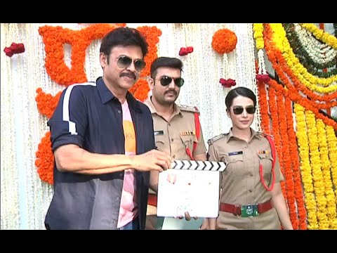 Maa Aai Production No 1 Opening