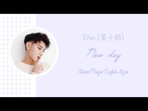 Ztao (黄子韬) - New Day (Chinese/Pinyin/English Lyrics)