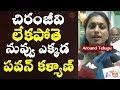 Roja's sensational comments on Pawan Kalyan, Nara Lokesh