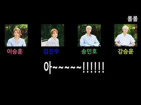 [위너 라디오] YG사옥을 너무 잘 아는 수상한 시청자