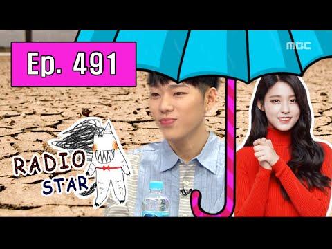 [RADIO STAR] 라디오스타 - Zico and Kim Seol-hyun's love story! 20160831