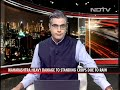 As Maharashtra Grapples With Crop Crisis, Top Leaders In Flood-Affected Areas  - 02:21 min - News - Video