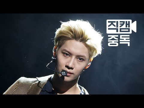 [Fancam] Taemin(태민) Press Your Number @M COUNTDOWN_160310 EP.93