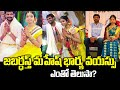 Unknown facts about wife of Jabardasth Mahesh