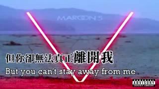 Maroon 5 魔力紅 - Animals (中英字幕) YouTube 影片