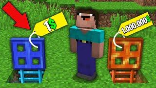 Minecraft NOOB vs PRO: NOOB BOUGHT LAVA TRAPDOOR FOR 1.000.000$ VS WATER TRAPDOOR FOR 1$! trolling