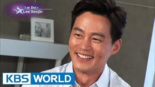 A special date with Lee Seojin (Entertainment Weekly / 2015.02.20)