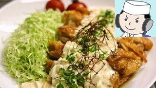 Miyazaki's Specialty Chicken Nanban