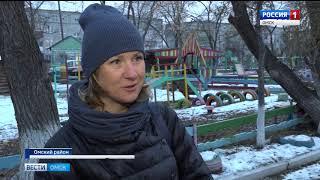 В детском саду посёлка Троицкое перестали работать 2 группы