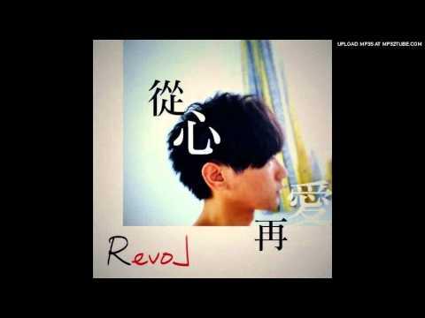 蕭煌奇-末班車(Last Train)  cover by ReoChen