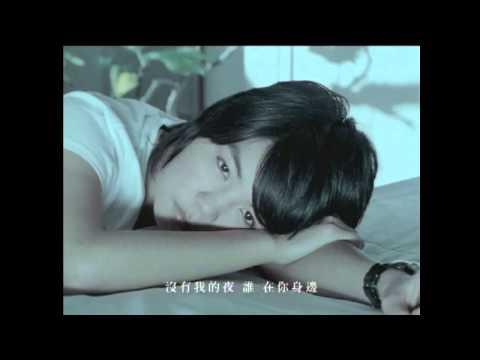龔詩嘉 - 再一次擁有 (官方版MV)