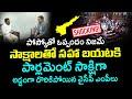 పోస్కోతో ఒప్పందం నిజమే... సాక్షాలతో సహా బయటకి | Big Shock ycp Mps | Telugu Today