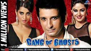 Gang of Ghosts (HD)    Hindi Movies 2017 Full Movie   Hindi Comedy Movies   Latest Bollywood Movies