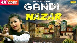 Gandi Nazar – TR – Kanika Chawla
