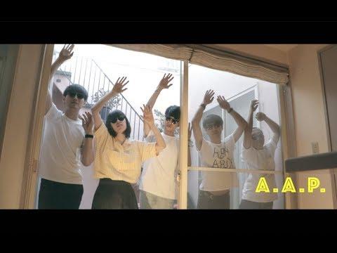 all about paradise - Coup d'État (Official Music Video)