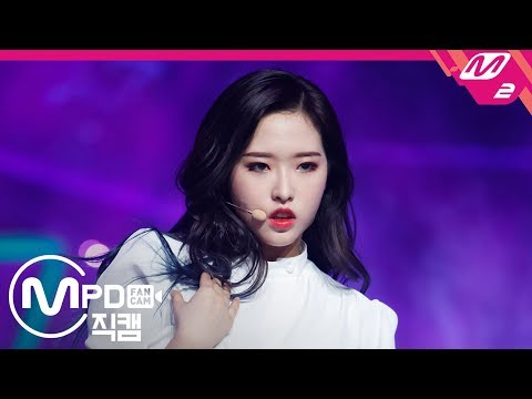 [MPD직캠] 이달의 소녀 올리비아 혜 직캠 'Butterfly' (LOONA Olivia Hye FanCam) | @MCOUNTDOWN_2019.2.21
