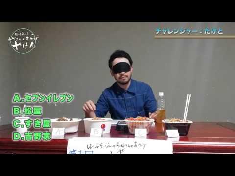第一回チキチキききキムチ牛丼選手権 その3