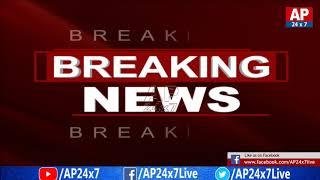 CBI to investigate insider trading in Amaravati..