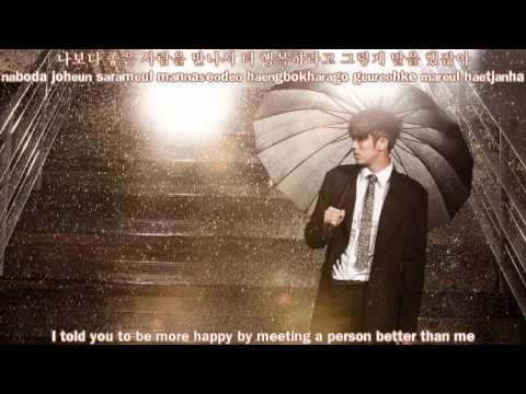 2AM - To Love Again (다시 사랑하기엔) - (eng&rom)