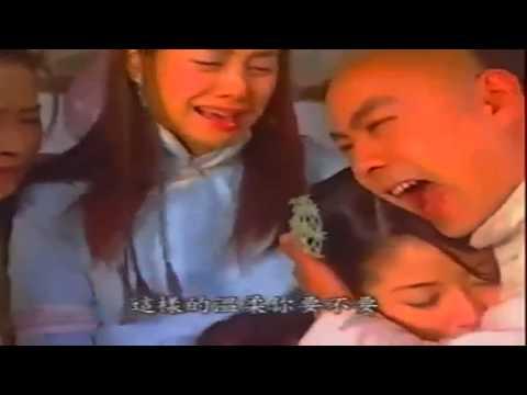 張衛健 - 你愛我像誰(鹿鼎記主題曲)