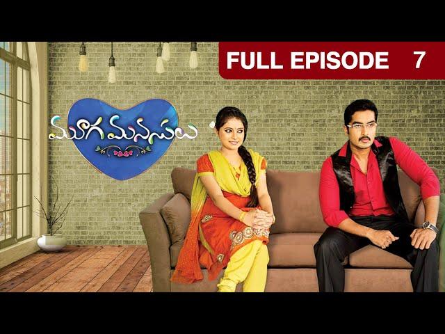 Mooga Manasulu | Telugu Tv Serial | Full Episode 07 | Zee Telugu