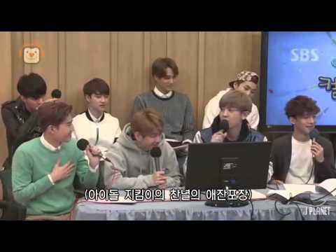 EXO- 엑소 ) 음란마귀 모음 2