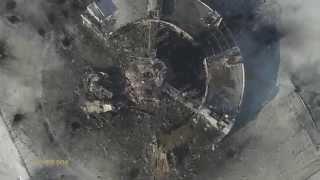 Как выглядит аэропорт Донецк с высоты птичьего полета