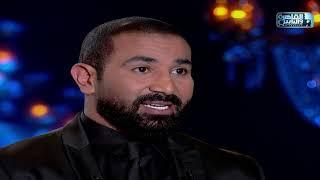 شاهد الرد الأول للنجم أحمد سعد على سمية الخشاب وماهي الأسب ...