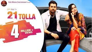 21 TOLLA – Mr Boota – Rechal Sharma