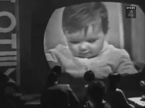 Ирма Сохадзе Топ-топ, топает малыш